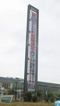 Dvc00699