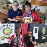 2018419_dining